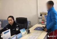 12岁男孩独自为亡父销户 为了备好证明去孤儿院