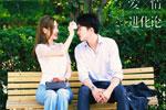 张天爱《爱情进化论》杀青 首次挑战职场轻熟女