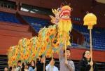 浙江大学开设舞龙舞狮课 上百位学生报名