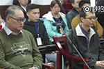 彭宇华、李明哲案一审公开开庭宣判