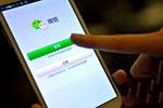 印度下令边境士兵删除微信微博 印媒:防止网络间谍