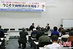 88岁中国幸存劳工盼日本政府道歉:希望等到那天!