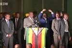 """三个月窗口期!津巴布韦新总统宣布""""还钱免罪""""政策"""