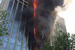 天津河西区一大厦38层起火 已致6人遇难