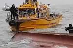 与渔船相撞致13死2失踪 韩国海警逮捕涉事油轮船长及水手