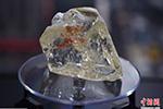 塞拉利昂公开拍卖709克拉钻石 以650万美元成交