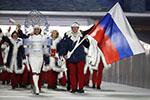 国际奥委会:禁止俄罗斯参加2018年平昌冬奥会