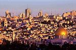 重磅!白宫宣布:特朗普将承认耶路撒冷为以色列首都