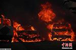 美国加州山火肆虐发史上最高警告