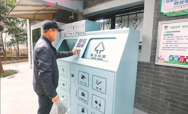 首批垃圾分类智能化升级系统投用