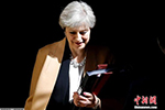 英国欧盟达成脱欧初步协议 英首相对谈判表示乐观
