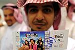 """沙特35年来首次解禁电影院:看电影不再是""""道德堕落"""""""
