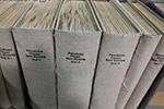 《拉贝日记》入藏中央档案馆 记者揭秘