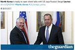 美国国务卿:只要朝鲜准备好 美愿不设条件与其谈判