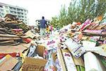 回收率小于20% 网购狂欢后快递垃圾怎么办?