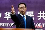 商务部回应美国税改对中国影响:中国仍将是投资热土