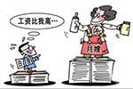 月薪万元月嫂不识字:证书是买的