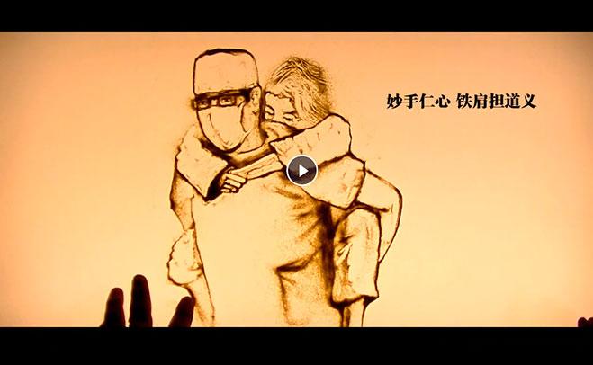 宁波护士老公创作的沙画视频在朋友圈火了