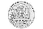 央行发行3元10元贺岁纪念币 来看看3元硬币什么样