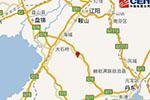 辽宁鞍山海城市发生4.4级地震 沈阳大连等地有明显震感