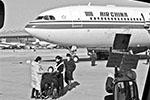 女乘客不适致航班返航后拒下飞机 或面临罚款或拘留