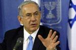 以色列总理宣布2018年底退出联合国教科文组织