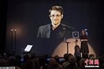 斯诺登研发黑客警报App上架 监测功能引发争议