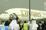 阿联酋禁止突尼斯女性登机 突政府采取反击措施