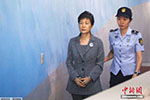 韩媒揭朴槿惠在拘留所生活:爱读书 无外部接触