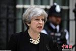 特蕾莎・梅施政遭牵制 英国脱欧谈判或陷拉锯战