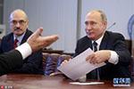 普京向俄中央选举委员会递交参选总统文件