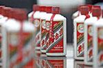 茅台酒明年起涨价!平均涨幅18% 今年营收预计超600亿