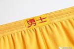 美NBA勇士队出中国新年贺岁版队服 致敬华裔