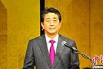 日本自民党瞄准今秋提议修宪 安倍力争连任党总裁