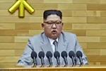 韩国向朝鲜提议9日在板门店举行韩朝高级别会谈
