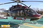 """""""低空旅游""""产业即将爆发!以后可以坐着直升机环游北京"""