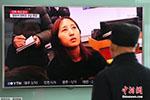 韩亲信门主角崔顺实把女儿告上法庭:别随便卖我地!