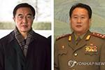韩朝高层会谈9日启动 重点商冬奥会事宜