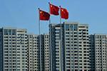 中国二手房价排名:北京6.8万居首 宁波排第十六位
