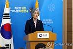 """韩国称将不会要求日本重谈""""慰安妇""""协议"""