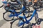 滴滴接管小蓝单车 原用户押金可转换成单车券用车