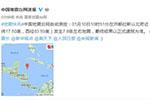 洪都拉斯以北附近发生7.8级左右地震