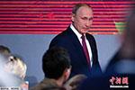 普京总统大选指挥部成立 视察机车厂开启竞选造势