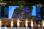 朝韩在板门店举行工作会议 朝鲜拟派艺术团参加冬奥会