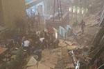 印尼首都雅加达一证券交易所发生垮塌