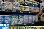 法国召回1200万箱问题奶粉 已有35名婴幼儿患病