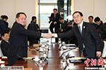韩朝谈判紧锣密鼓商讨朝参奥 明迎副部级工作会谈