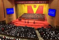 """划重点!2018 裘东耀市长政府工作报告中的宁波""""小目标"""""""