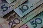 厉害了!德国央行将把人民币资产纳入外汇储备
