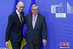 欧盟执委会主席:希望英脱欧后申请重新加入
